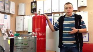 Обогреватели для газовых баллонов PG2(, 2014-06-24T07:26:43.000Z)