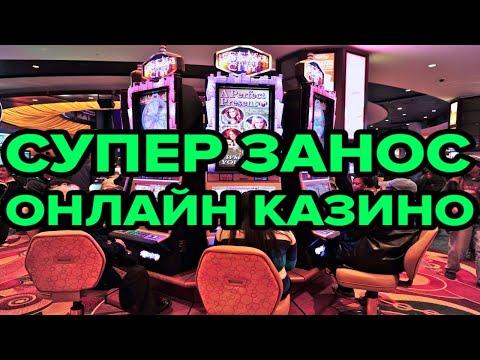 Интернет казино бонус за регистрацию