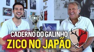 CADERNO DO GALINHO #3 KASHIMA ANTLERS