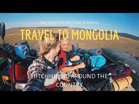 Автостопом по Монгольским степям в кузове ЗИЛа