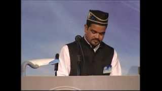 Tilawat Quran - Hafiz Karamat Ahmad  (Jalsah Salana Mauritius 2013)