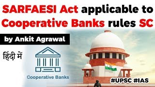 What is SARFAESI Act? Cooperative Banks come under SARFAESI Act rules SC, Current Affairs 2020
