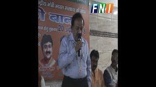 Cabinet Minister-Dr. Harshvardhan-