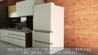 [삼성전자 냉장고] RQ33N73227L 바닥과 옆면에…