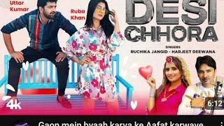 NDJ NEW SONG VIDEO dj upar nache bhabhi 2019 har