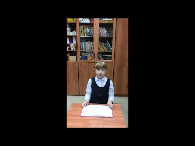 Изображение предпросмотра прочтения – СофьяПерфилова читает произведение «В классе» М.И.Цветаевой
