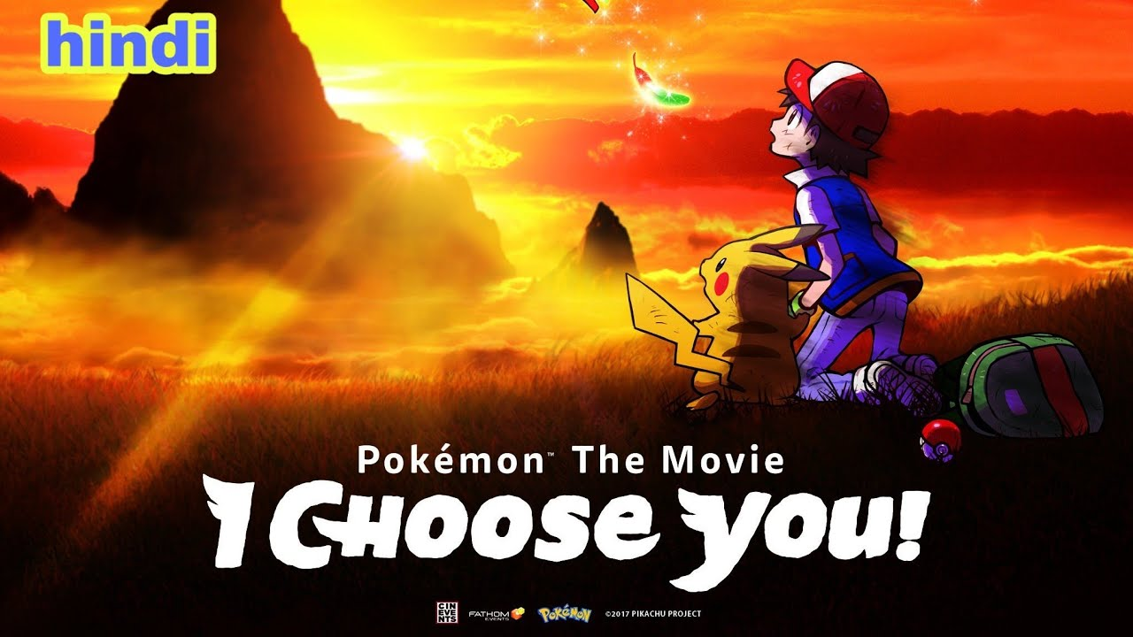 How To Download Pokemon Movie I Chosse You In Hindi Pokemon Movie I Chosse You Hindi By Riju Gamer Youtube
