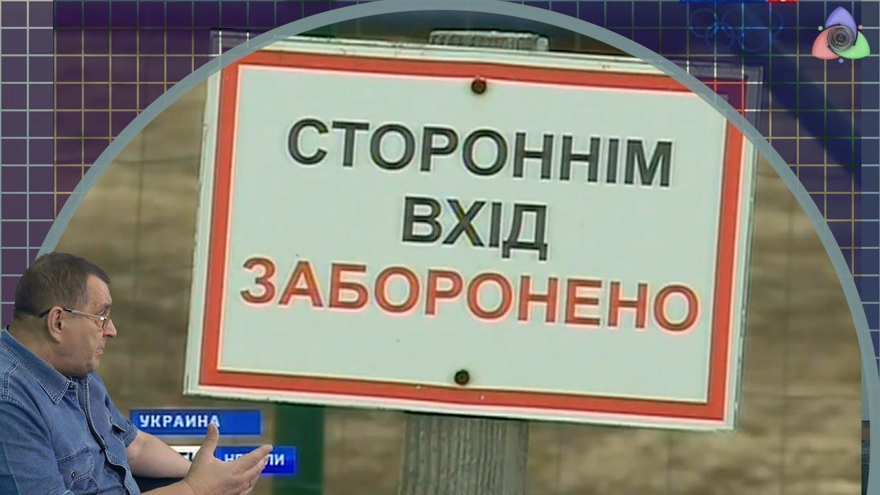 """План """"Б"""". """"Огненное лето 2014-го"""""""