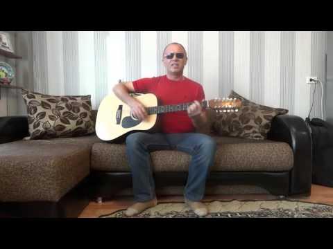 Песни под гитару. Валек Карьер (53). Юбилей.