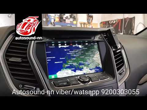 "Штатная Магнитола Hyundai Santa Fe (2013+)8""(8ядер 2/32)android 7.1"