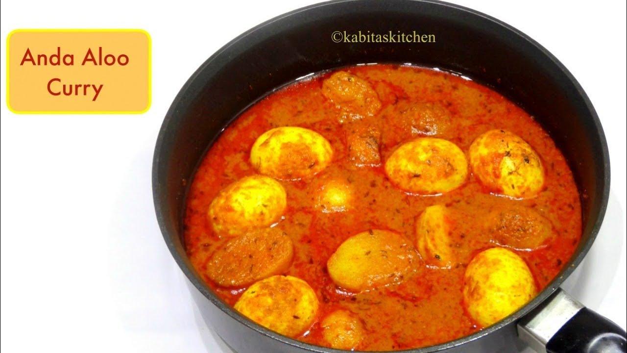 Egg potato Curry | अंडा आलू मसाला | Anda Aloo Curry | Egg Curry Recipe | kabitaskitchen