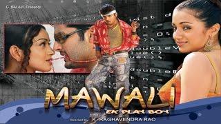 Mawali Ek Playboy Full Movie Part 2
