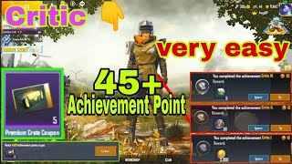 Very Easy To Complete Critic Achievement Pubg Mobile || 45+ Achivement point. Easiest achievement