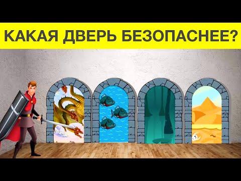 Сказочные ГОЛОВОЛОМКИ от МИШКУСА на НОВЫЙ ГОД 2019