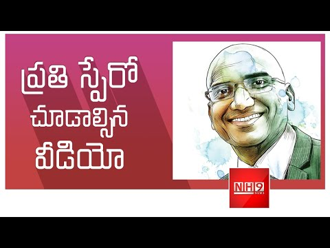 Dr R.S Praveen Kumar Motivational Speech || Swaeroes Bheem Deeksha In Palvancha