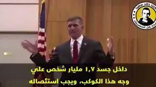 Trump's Christian National Security Advisor Calls Islam a Cancer in 1.7 Billion Muslims