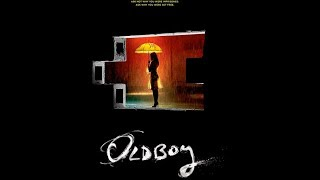 Oldboy (2013) Movie Review/Rant