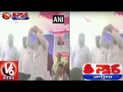 Karnataka Minister R.V. Deshpande Throws Kits At Sportsmen, Stirs Controversy | Teenmaar News