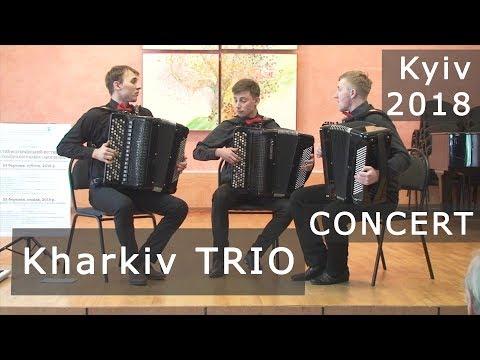 Kharkiv Accordion Trio 2018 Ukrainian Bayan & Accordeon Day - Kyiv [FULL CONCERT] Трио баян Харьков