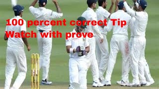 India vs South Africa 2018 2nd Test  day 2 2018  Match  Highlights