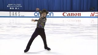 Art on Ice by Edvin Marton (choreo. by Eiji Iwamoto)