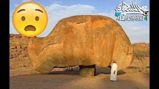 سبحان الله... صخرة طبيعية ضخمة على شكل سيارة !! Look at the rock that is shaped like a car