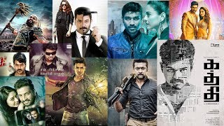 10 upcoming south hindi dubbed movie list and release date | kaththi | bogan |