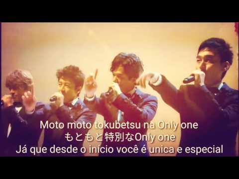 """""""Sekai ni Hitotsu dake no Hana""""『世界に一つだけの花』SMAP Lyrics romaji Português 日本語"""