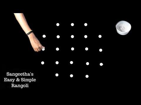 Easy Kolam with 5X3X3 Dots ☆ Simple Rangoli ☆ Easy Rangoli ☆ Muggulu Designs ☆ Easy & Simple Rangoli
