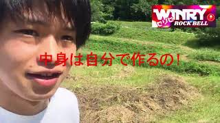 WINRY第5回動画