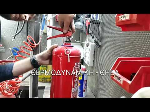 #Recharge Dry Powder Fire #extinguisher 6kg