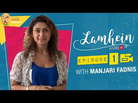 Manjari Fadnis Full Interview | Vodka Time | Bollywood Onscreen Ki$sing Scenes | Lamhein Episode 1