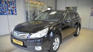 Subaru Outback с пробегом 2009 | У Сервис+