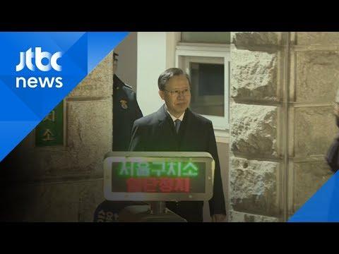 양승태 전 대법원장은 구속…박병대는 이번에도 '영장 기각'
