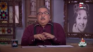 إبراهيم عيسى عن «قلش المصريين»: «أنا جاي أعزي مش أهرج» (فيديو)   المصري اليوم
