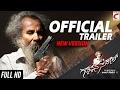 Gaddappana Circle New Kannada Official Trailer Gaddappa Century Gowda B R Keshava