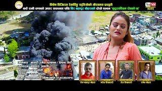 new nepali lok deuda 2074/2017 || sudurpashchim royekochha || Shova Thapa & Ram Shilal