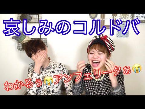 宝塚DVDオフ会vol.2