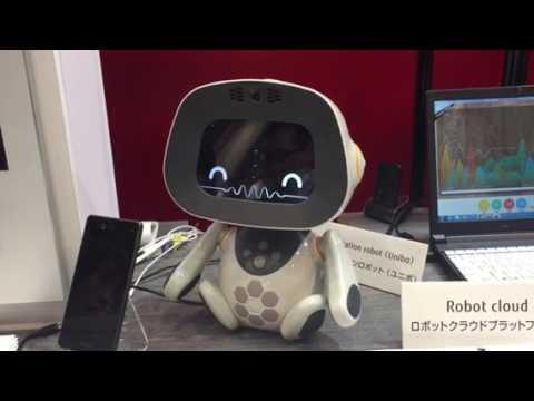 富士通フォーラム 2017ユニロボットの出展ユニボ