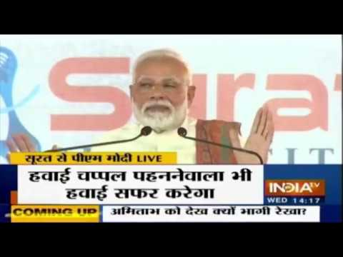 PM Modi LIVE From Surat, Gujarat