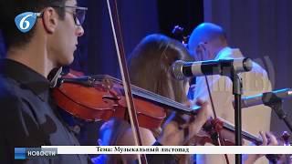 Конкурс юных исполнителей в Мариупольской школе искусств