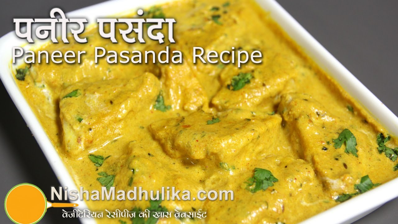 Paneer pasanda recipe paneer pasanda recipe video punjabi paneer paneer pasanda recipe paneer pasanda recipe video punjabi paneer youtube forumfinder Gallery