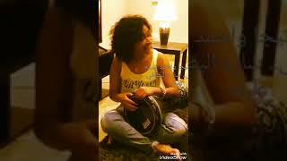 بنت تطبل علي اغنية امتي انا ياناس اعمل حاجه ليا ❤شيبة واوكا واورتيجا ❤ الفيديو الثالث