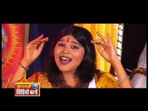 Shiv Parvati Bihav  - Navdha Ramayan - Part - 3 - Chhattisgarhi Song Compilation