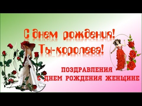 Поздравления с праздником 8 марта.