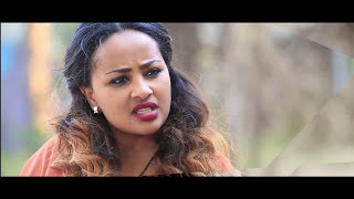 Welafen Drama -Part 24 (Ethiopian Drama)