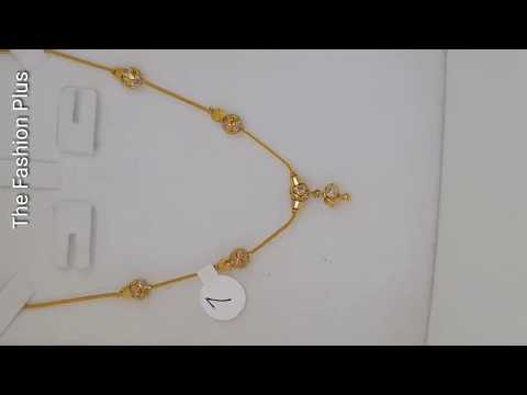 Latest light weight gold chain necklace designs with weight