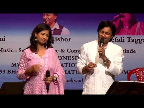 Raat ke humsafar Thak ke ghar ko chale by Jugal Kishor and Sampada Goswami