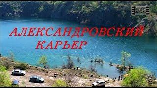 видео Вознесенск (Николаевская область)
