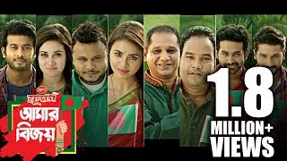 Dhono Dhanne Pushpe Bhora l Song | New Version | PRAN Frooto l Imran | Nancy